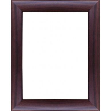 encadrement bois satin noyer avec verre et dos prix discount sur cadre. Black Bedroom Furniture Sets. Home Design Ideas